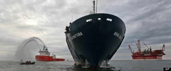 Gazprom's Arctic Drilling Delayed Again
